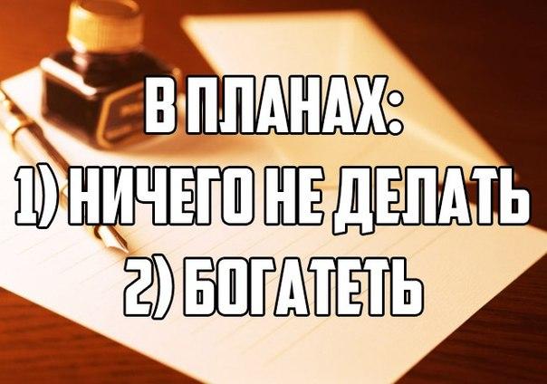 Кабмин назначил Дыбу и.о. председателя Госфининспекции - Цензор.НЕТ 749