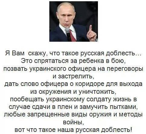 В результате ночного обстрела террористами Авдеевки и Дзержинска погибли трое мирных жителей, - Аброськин - Цензор.НЕТ 3490