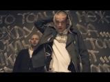 Лион feat Гуф Танцы с волками 2012 2013 2011 2010 2009 2014 баста сява витя ака