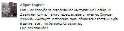 http://cs622819.vk.me/v622819867/331b3/KHLhPzvUt8Q.jpg