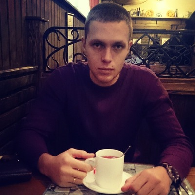 Евгений Витальевич