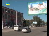 На які ще поступки повинен піти Київ, щоб отримати зруйнований Донбас