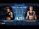 Fight of the Week: The Bullet Valentina Shevchenko Adds to Her Amazing Record at LK1