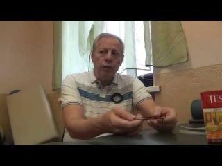 Система массажа В.С Шилина. Начальная диагностика.