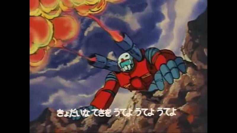 機動戦士ガンダム - Mobile Suit Gundam 0079 Opening (RAW HQ)