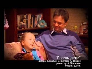Крупным планом - Мария Семкина - Много ТВ