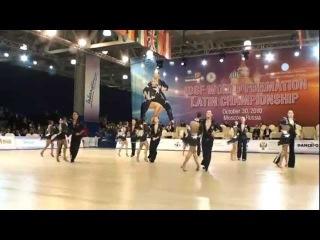 Формейшн ансамбль бального танца Вера