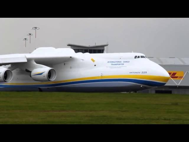 Величественное зрелище - АН-225 ''Мрия''