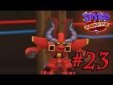 Прохождение Spyro: A Hero's Tail - #23 - Грандиозный финал!