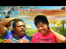 Ukwu Nwanyi Owerri - Latest 2015 Nigerian Nollywood Movie