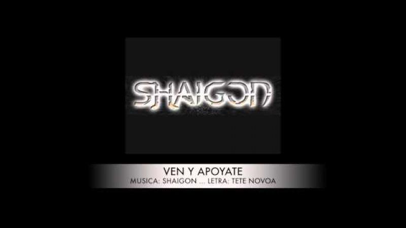 VEN Y APOYATE (SHAIGON - DEMO 2001)