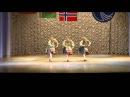 Национальный ансамбль песни и танца Карелии Кантеле Тройка