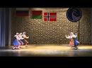 Национальный ансамбль песни и танца Карелии Кантеле Танцы Северной Карелии