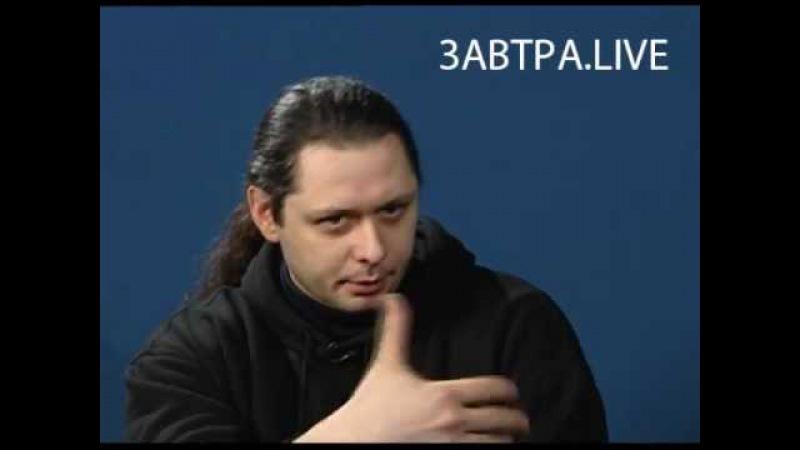 ЗАВТРА.LIVE. Михаил Елизаров: В ожидании астероида