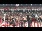 Спартак - Црвена Звезда, суппорт Фанатов