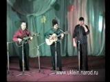Вадим и Валерий Мищуки, Леонид Сергеев - концерт в Калуге, 1994