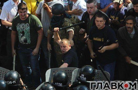 МВД: По результатам расследования столкновений под Радой открыто 5 уголовных дел - Цензор.НЕТ 55