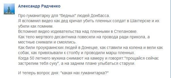 Россия ответственна за каждую смерть на Донбассе, - представитель Украины в Евросуде - Цензор.НЕТ 9248