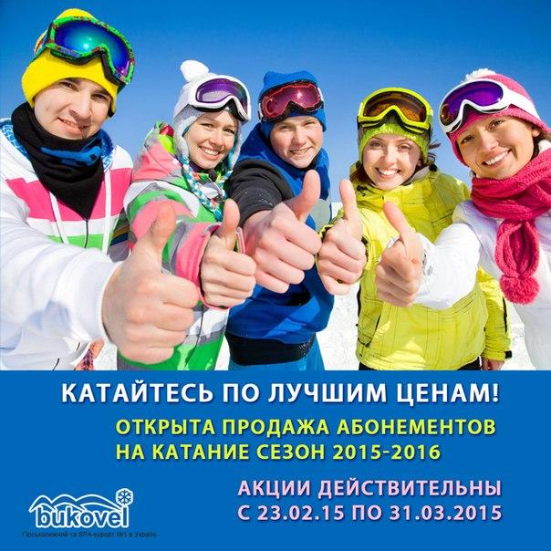 Лучшие женские горнолыжные костюмы