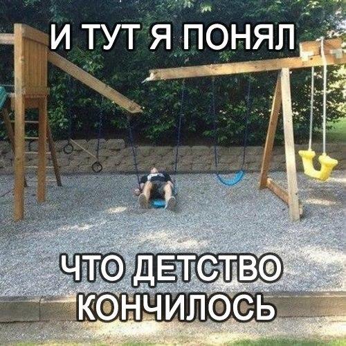 дай денег ))) приколы ))) | VK: vk.com/club82915204