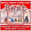 """Сеть магазинов Парфюмерии и Косметики """"BEST"""""""