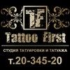 ТАТУ КАЗАНЬ ТАТУИРОВКА FIRST