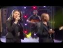 La Bouche - S.O.S. (Live Germany 1999 HD)
