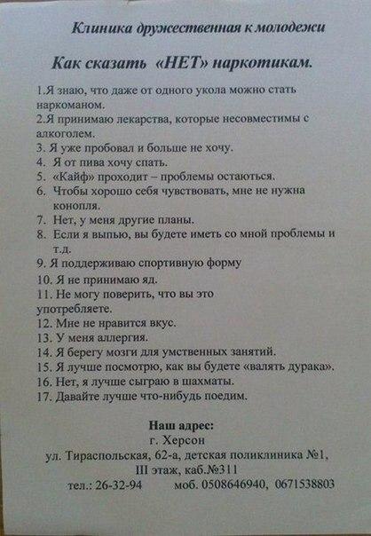 http://cs622820.vk.me/v622820274/d8a7/PHUF-zhUKmA.jpg