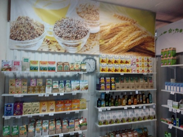 франшиза магазина здорового питания