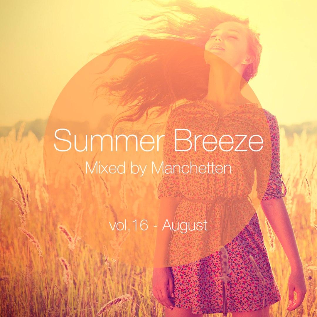 Summer Breeze vol. 16