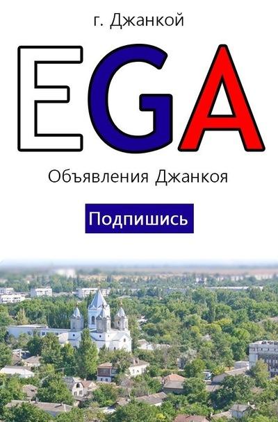 40d8de09c990 Объявления в Джанкое и джанкойском районе   ВКонтакте