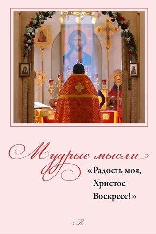 daa5f0979a2b Книжная Лавка журнала