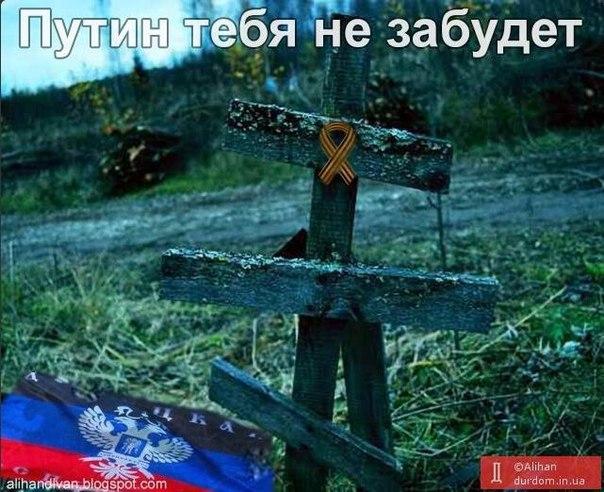"""Террористы 8 раз атаковали """"киборгов"""" в аэропорту Донецка. Все нападения отбиты, - СНБО - Цензор.НЕТ 6341"""