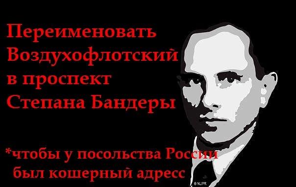 Президент может внести изменения в люстрационный закон, - Князевич - Цензор.НЕТ 2067