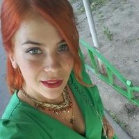 Мария Загрядская