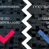 Курс по Веб Программированию в Красноярске