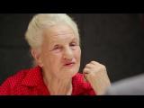 Собеседование на лучшую бабушку