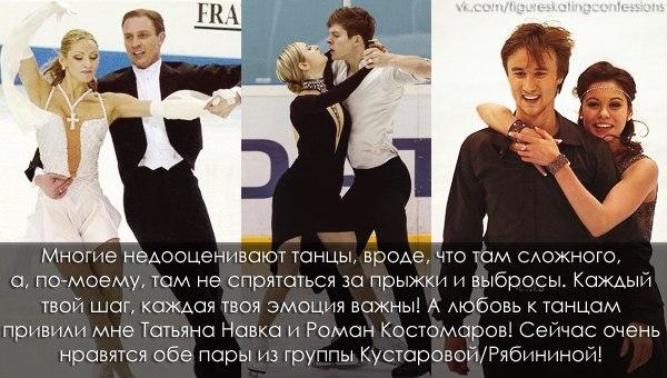 Группа Алексеевой-Кустаровой - СШ №2, Медведково (Москва) - Страница 2 NkKNzTayMmU