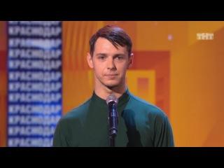Танцы: Дмитрий Масленников (сезон 2, серия 5)