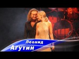 Леонид Агутин, Анжелика Варум - Концерт