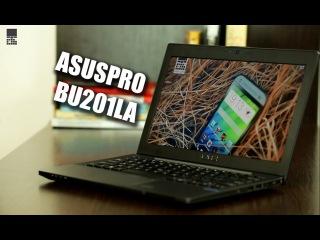 Обзор ASUSPRO BU201LA - бизнес ноутбука от сайта Keddr.com