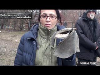 Эмоции мирных жителей Донецка, после обстрела их района