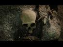 Скрытые миры Пещеры мёртвых