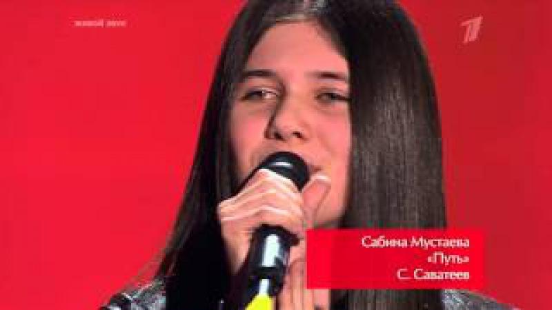 Сабина Мустаева.