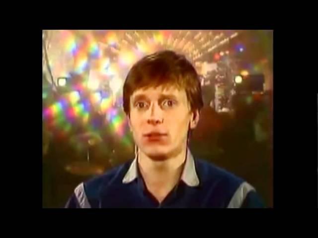 Forum 1984 - Russian Synthpop