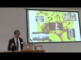 Лекция - Др. Фаркашди Шандор (Венгрия)