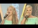 Анастасия и Виктория Петрик (Anastasia & Victoria Petrik), Річка-печаль, ДНВ-2014, TV