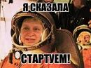 Наталья. Морская пехота