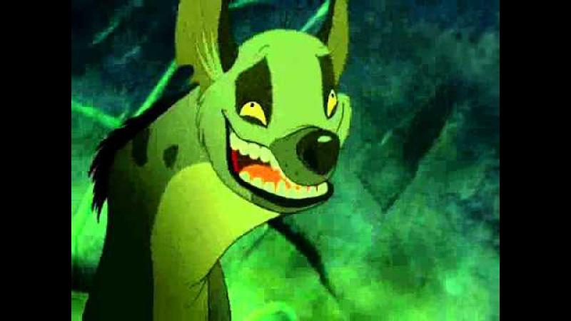 Смех гиены/ Laughing hyena