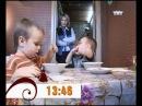 Няня спешит на помощь / Манелис у семьи Араповых